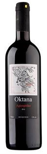 Oktana Agiorgitiko 2012 750ml - Case of 12